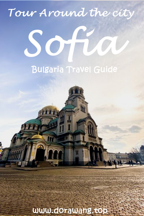 Sofia city – Bulgaria Travel Guide