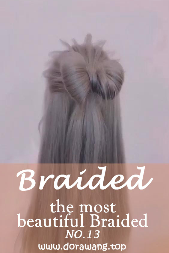 20 of the most beautiful Braided Bridal Updos NO.13 side fishtail braid.