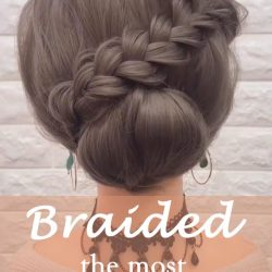 20 of the most beautiful Braided Bridal Updos NO.14 twisted braid.
