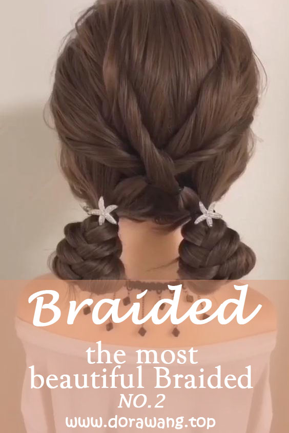 20 of the most beautiful Braided Bridal Updos NO.2 bedhead fishtail